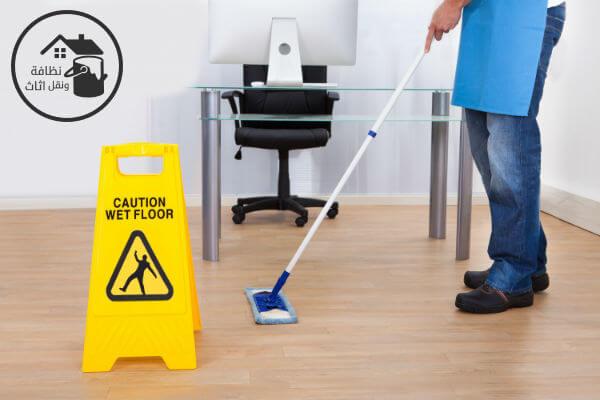 شركة تنظيف بينبع, شركة تنظيف منازل بينبع, شركة تنظيف شقق بينبع, شركة تنظيف فلل بينبع, شركة تنظيف مجالس بينبع
