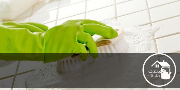 شركة تنظيف بالمدينة المنورة, شركة تنظيف بالمدينة المنورة مجربه, ارخص شركة تنظيف بالمدينة المنورة, افضل شركة تنظيف بالمدينة المنورة