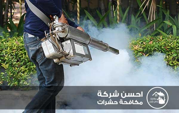 شركة مكافحة الحشرات و رش المبيدات بالرياض, شركه رش مبيدات بالرياض, افضل شركة رش مبيدات بالرياض, شركات رش مبيدات حشرية بالرياض, اسعار رش مبيدات بالرياض, شركة رش مبيدات شمال الرياض, افضل شركة مبيدات حشرية بالرياض, افضل شركة مكافحة حشرات بالرياض, افضل رش مبيدات بالرياض